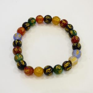 Bracelet | agate multicolore